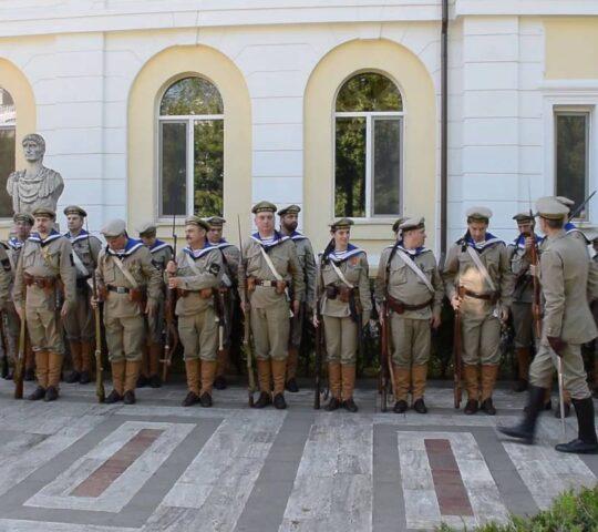 Muzeul Militar, București