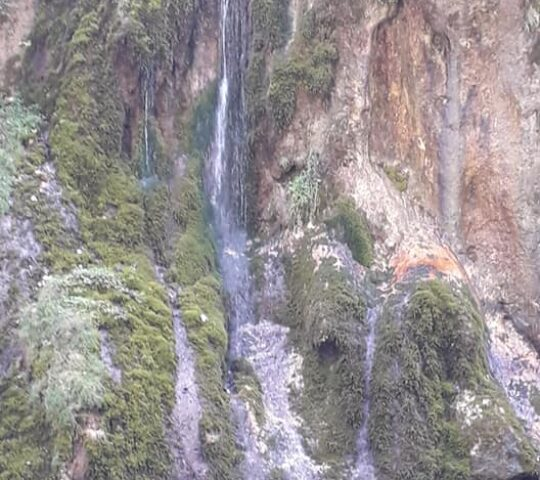 Cascada La Chișătoare